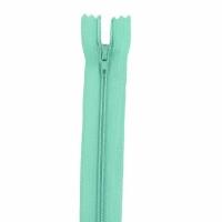 Fermeture pantalon 20cm Vert Émeraude
